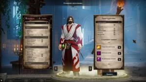 Divinity Original Sin боевой маг
