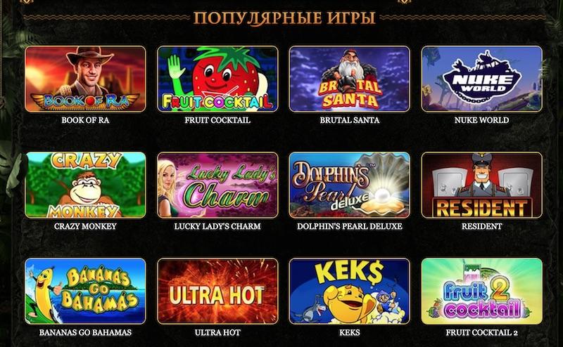 онлайн казино с более 100 игровыми автоматами
