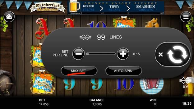 Кнопка Bet Max на игровом автомате