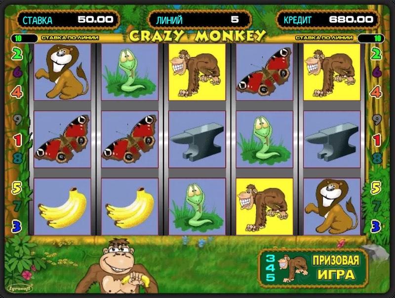 Игровой автомат Crazy Monkey бонусная комбинация